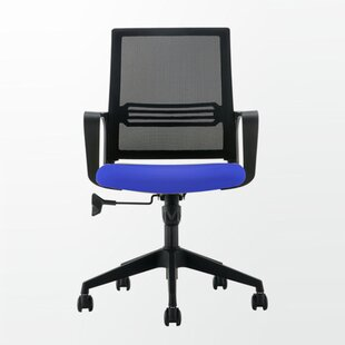 Pinnock Multi Function Mesh Task Chair
