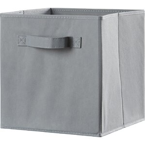 Elegant Storage Boxes, Storage Bins U0026 Storage Baskets Youu0027ll Love