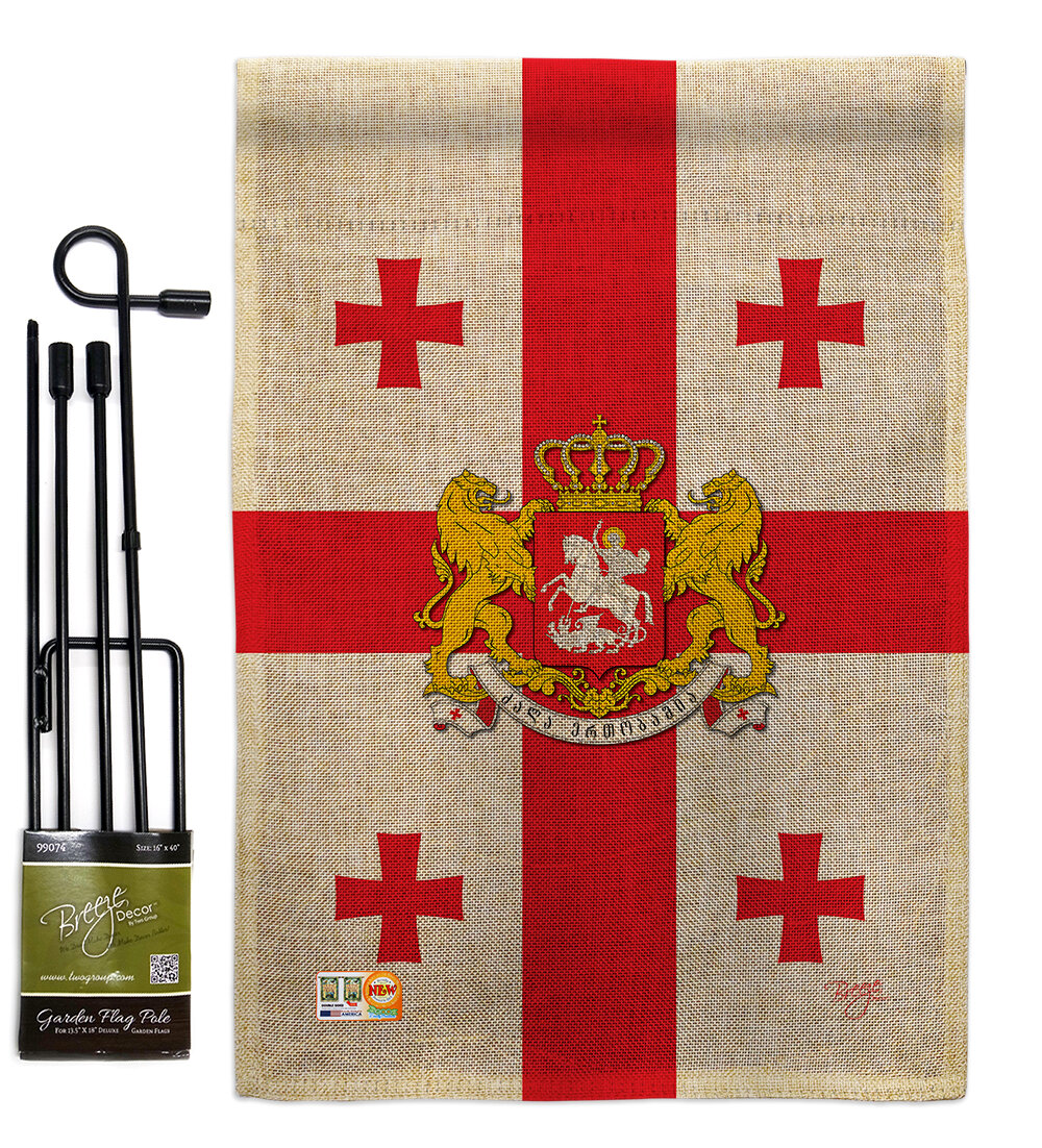 Breeze Decor Georgia Republic The World Nationality Impressions 2 Sided Polyester 19 X 13 In Flag Set Wayfair