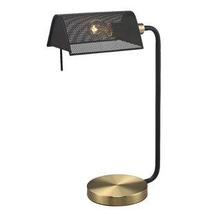 Megan 19.5 Desk Lamp