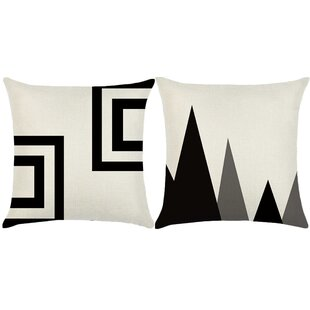 Thierry 2 Piece Square Pillow Set
