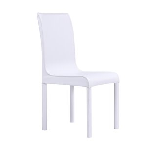 Vojtech Upholstered Dining Chair (Set of 4) by Orren Ellis