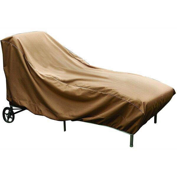 Super Outdoor Chaise Lounge Covers Wayfair Alphanode Cool Chair Designs And Ideas Alphanodeonline