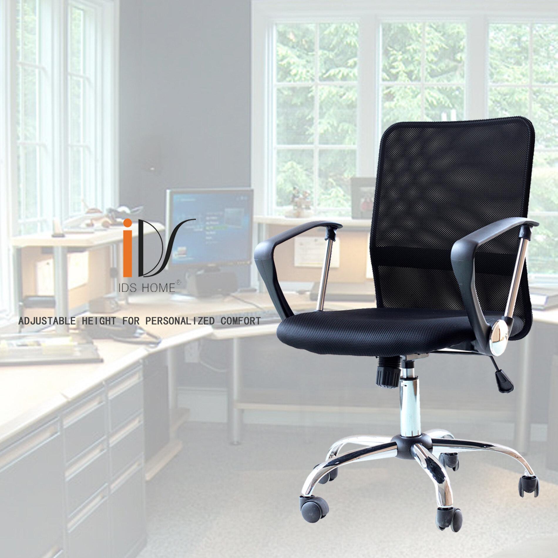 IDSOnlineCorp Ergonomic Mesh Mid Back Office Chair U0026 Reviews | Wayfair