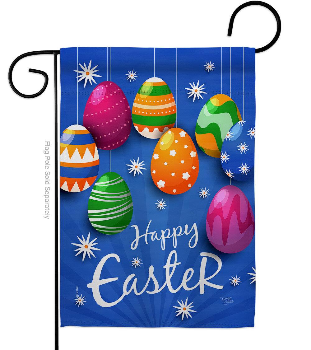 2 Piece Easter Bunny Garden Flag Decorations