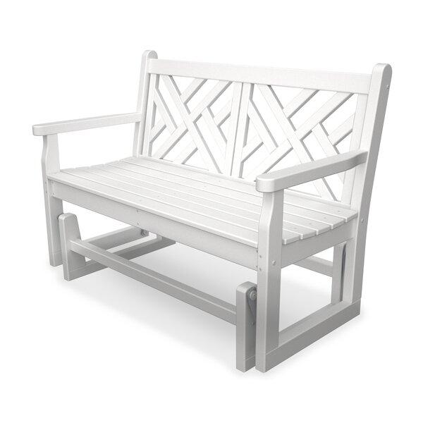 Magnificent Modern Contemporary Outdoor Glider Allmodern Lamtechconsult Wood Chair Design Ideas Lamtechconsultcom