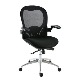 Latitude Run Lemaitre Office Chair