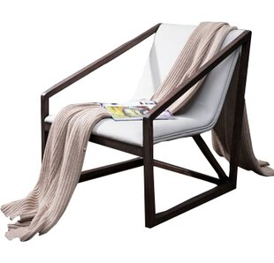 Alsatia Lounge Chair