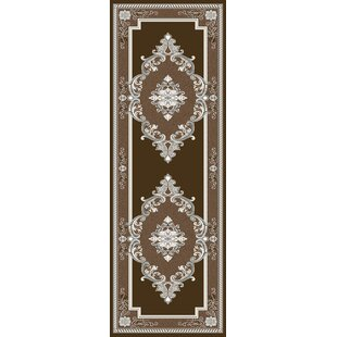Ramsel 3D Power Loomed Espresso Area Rug by Astoria Grand