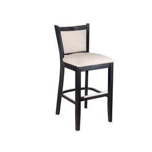 Kendra 24 Bar Stool