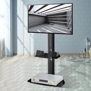 Height and Angle Adjustable MultiFunction Floor Stand Mount for 3255 Screens