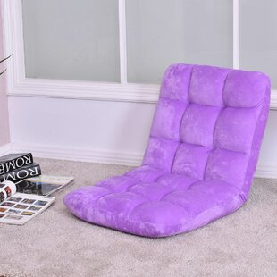 Cushioned Floor Gaming Chair by Ebern Designs