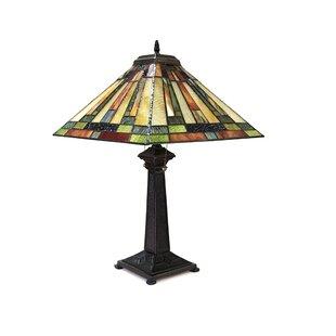 Brooker 25 Table Lamp