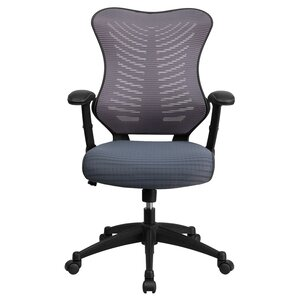 gray office chairs you'll love | wayfair