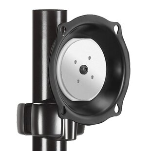 Pivot/Tilt Pole Mount (26-45