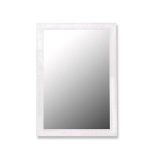 Glossy White Petite Ribbed Wall Mirror