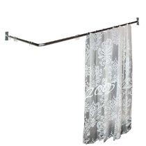 L Shaped Shower Curtain Rods Wayfair Ca