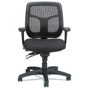 Ottman Multi-Function Mesh Task Chair by Symple Stuff