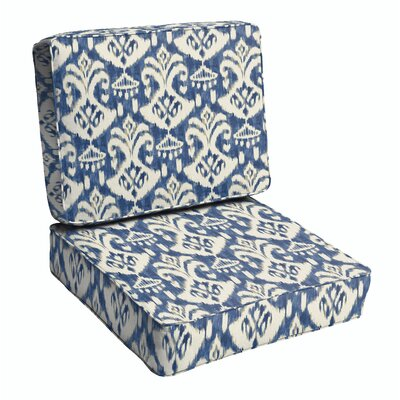 2 Piece Ikat Indoor/Outdoor Lounge Chair Cushion by Winston Porter