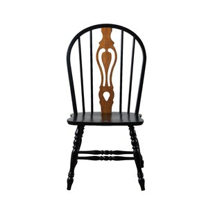 Banksville Keyhole Back Solid Wood Dining Chair (Set of 2) Loon Peak