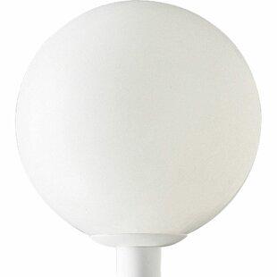 Triplehorn 1-Light Lantern Head in White by Alcott Hill