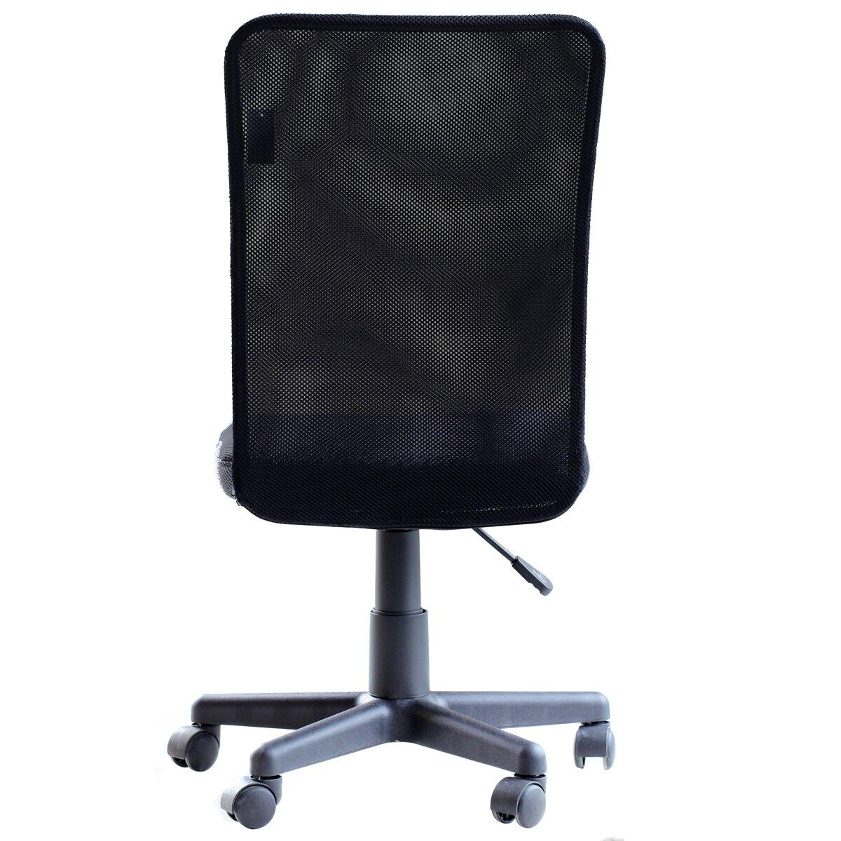 Ebern Designs Owens Ergonomic Mesh Medium Back Armless Office Chair