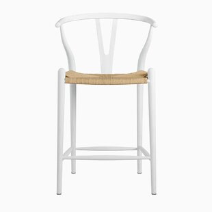 Rashid 2599 Counter Stool