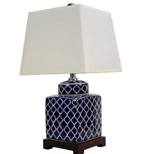Brionna 21.6 Table Lamp