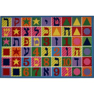 Price comparison Fun Time Hebrew Numbers and Letters Kids Rug ByFun Rugs