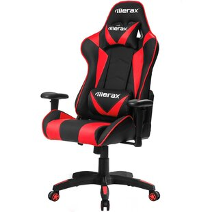 Compare Ergonomic Gaming Chair by Merax Reviews (2019) & Buyer's Guide