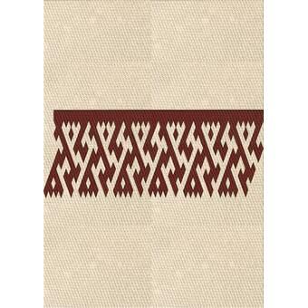 Wrought Studio Lewallen Hand Woven Gray Brown Area Rug Wayfair