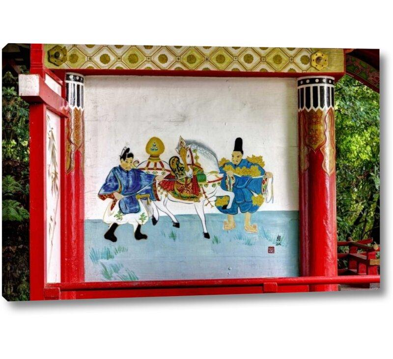 World Menagerie U0027Japan, Nara Painting At A Shinto Shrineu0027 Photographic  Print On Wrapped Canvas   Wayfair