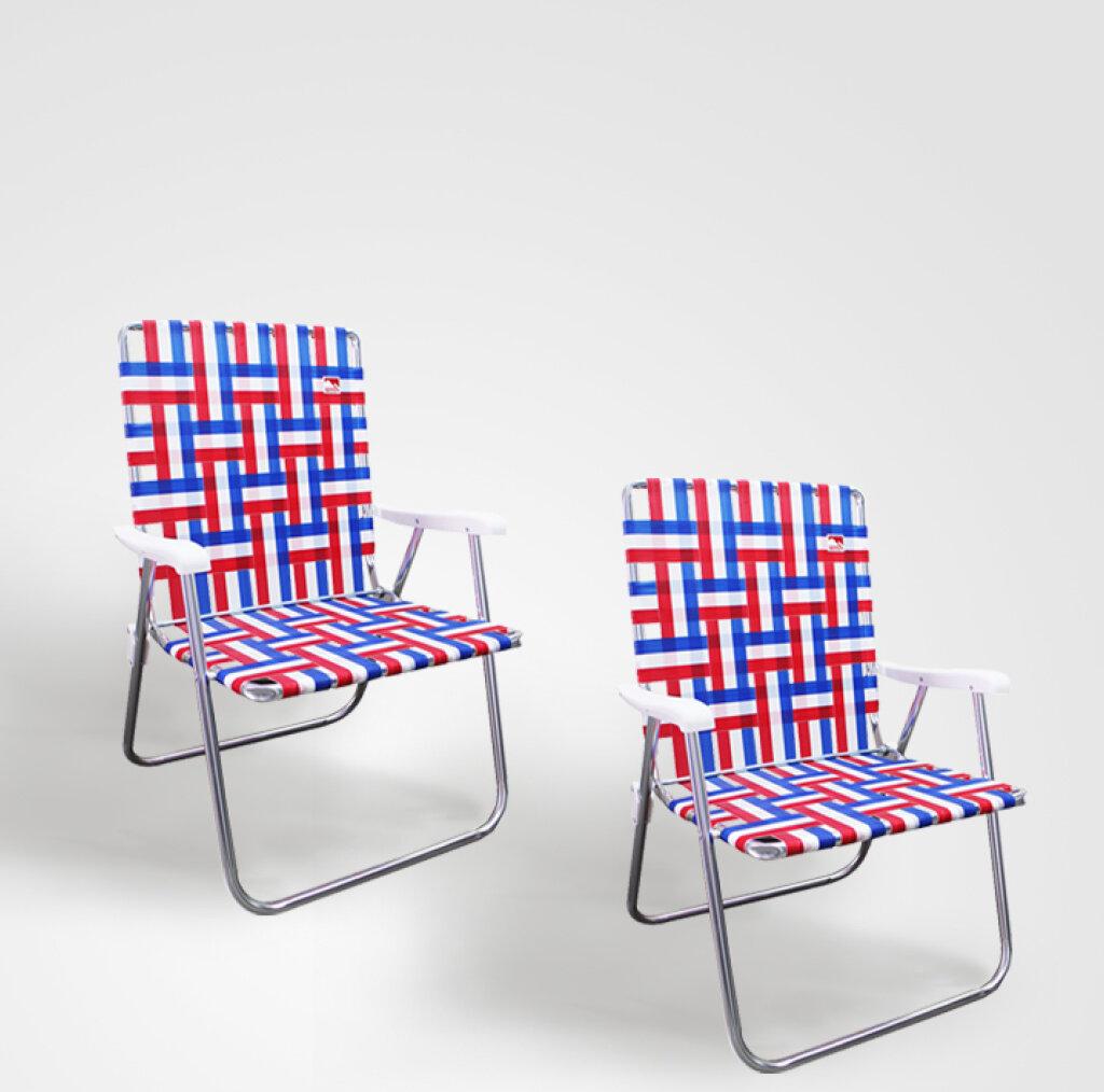 2 Folding Camping Garden Chairs