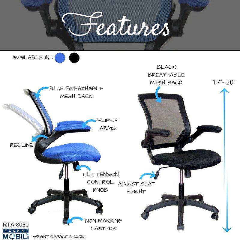 Mesh Desk Chair  sc 1 st  Wayfair & Techni Mobili Mesh Desk Chair u0026 Reviews | Wayfair
