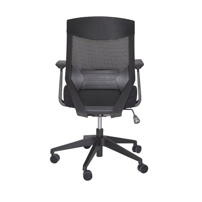 Kowalewski Mesh Task Chair