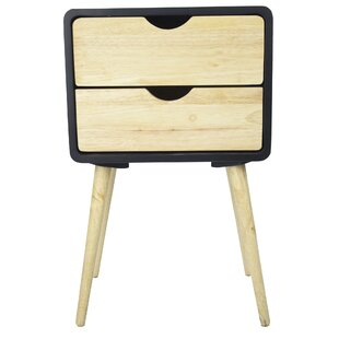 Baysinger End Table with Storage
