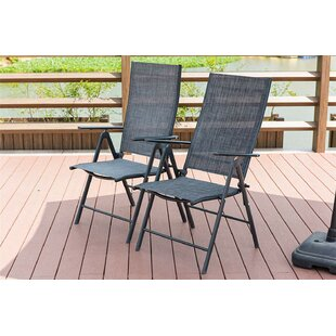 Marshall Adjustable Folding Beach Chair (Set of 2) by Bayou Breeze