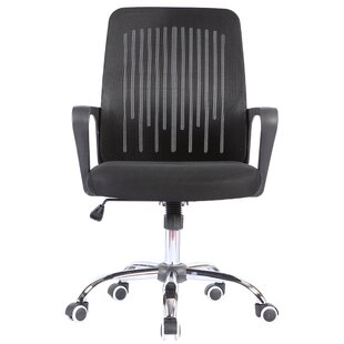 Affordable Rowena Task Chair by Porthos Home Reviews (2019) & Buyer's Guide