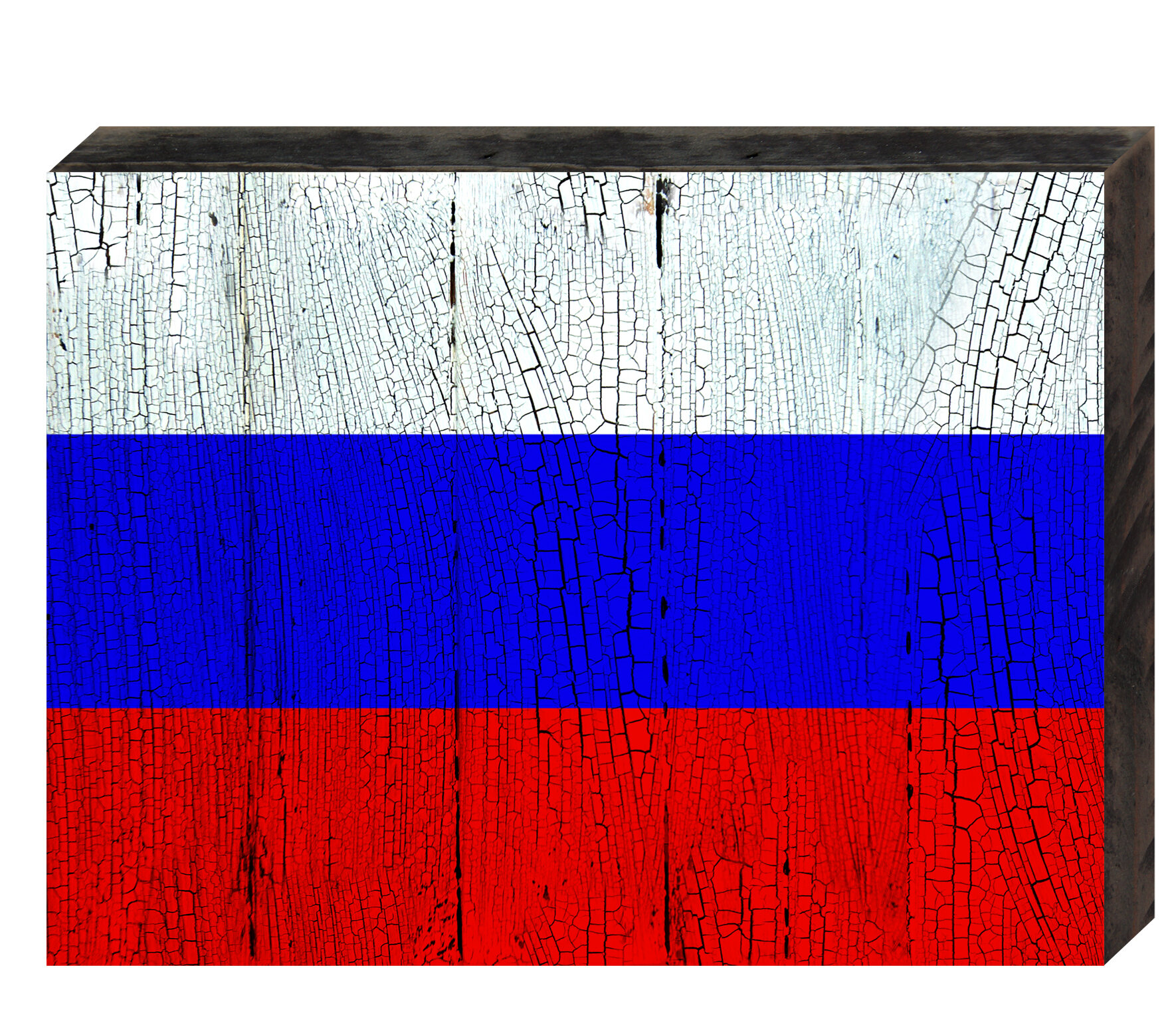 Designocracy Flag Of Russia Rustic Wooden Wall Decor Wayfair