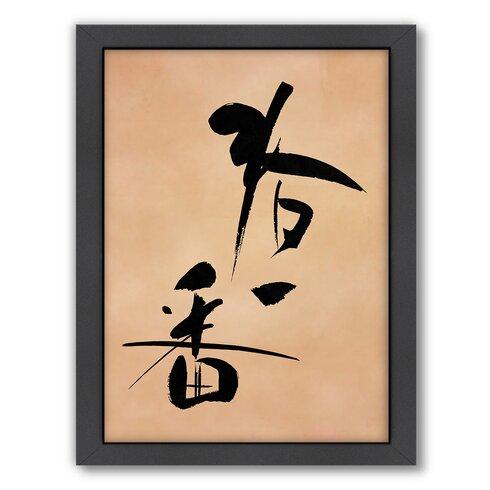 Americanflat Japanese Calligraphy Haru Ichiban Framed Graphic Art ...