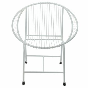 Engen Metal Wire Lounge Chair