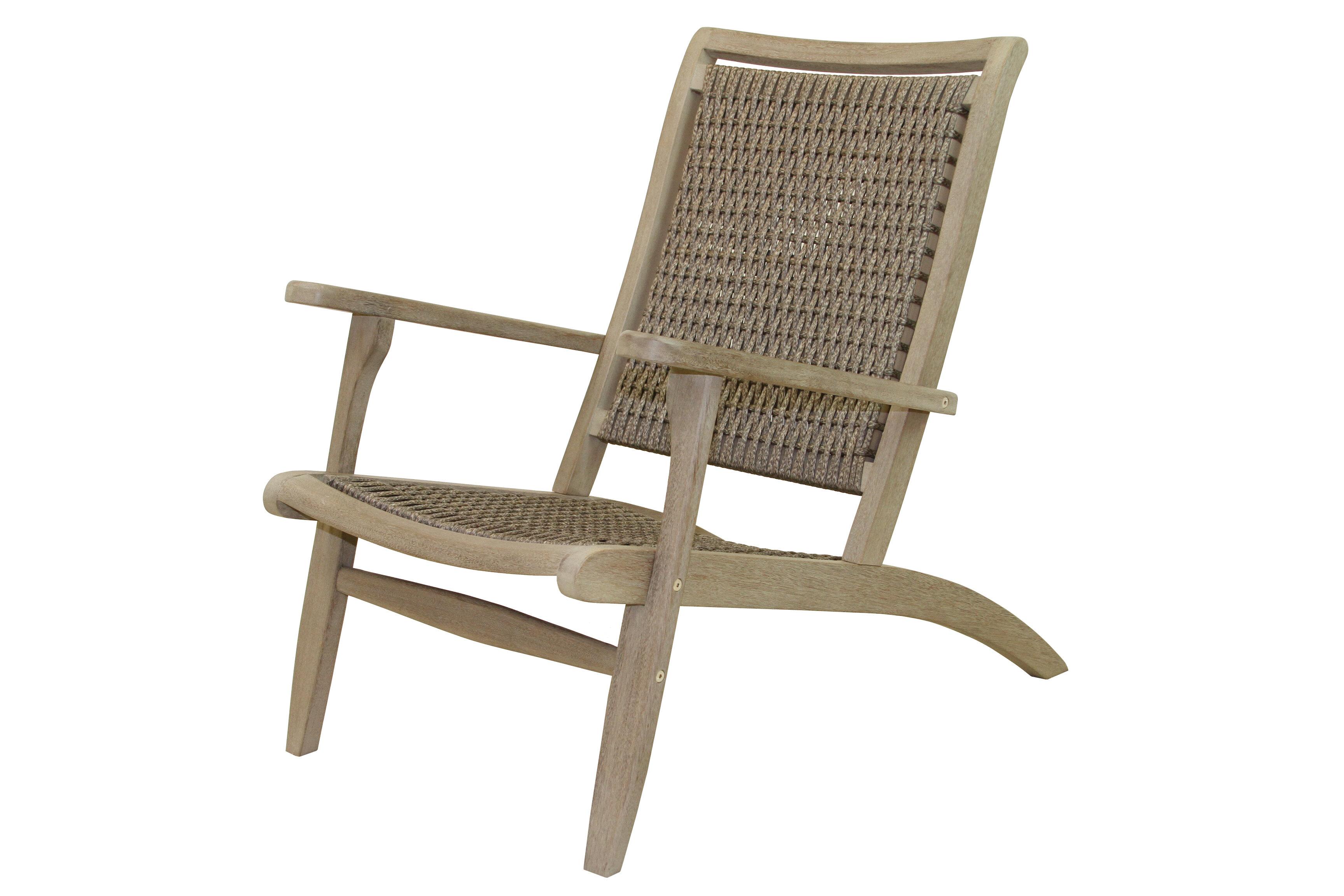rex brazilian patio chair