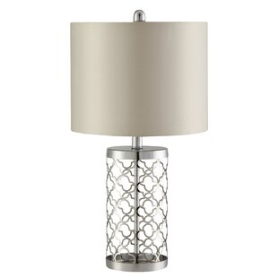Marquart 25.5 Table Lamp