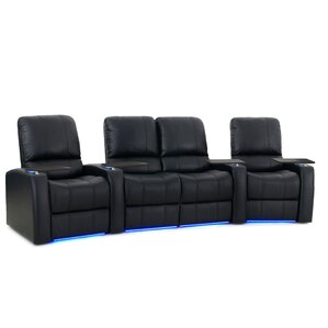 Leather Home Theater Loveseat (Row of 4) by Latitude Run
