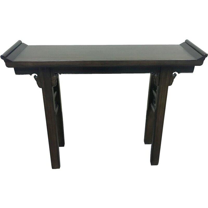 Asian Loft 45 Solid Wood Console Table Wayfair