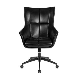 Naylor Task Chair by Wrought Studio New