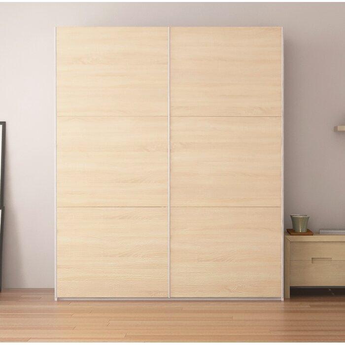 Zastrow Modern Armoire With Sliding Doors