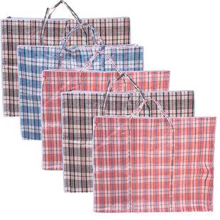 Laundry Bin (Set Of 5) By Symple Stuff