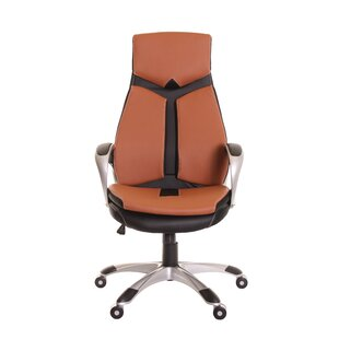 Constancia Gaming Chair