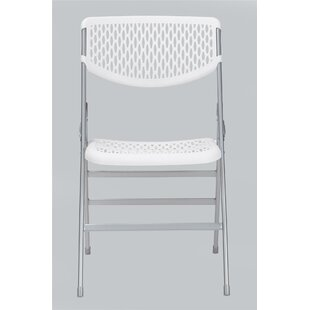 Best Reviews Resin Folding Chair (Set of 4) by Cosco Home and Office Reviews (2019) & Buyer's Guide